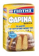 ΓΙΩΤΗΣ ΦΑΡΙΝΑ ΑΛΕΥΡΙ ΒΑΝΙΛΙΑ 500ΓΡ