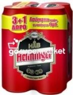 HENNINGER ΜΠΥΡΑ ΚΟΥΤΙ 500ML 3+1ΔΩΡΟ