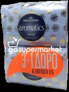 ΠΑΠΟΥΤΣΑΝΗΣ AROMATICS MARINE ΣΑΠΟΥΝΙΑ 3+1ΔΩΡΟ -5%