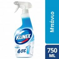 KLINEX SPRAY 4ΣΕ1 ΜΠΑΝΙΟ 750ML ΔΙΑΦΑΝΟ