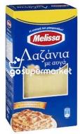 MELISSA ΛΑΖΑΝΙΑ ΜΕ ΑΥΓΑ 500ΓΡ