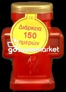 ΗΛΕΚΤΡΟΝΙΚΟ ΚΕΡΙ ΣΤΑΥΡΟΣ 150 ΗΜΕΡΩΝ (ΜΙΚΡΟ)