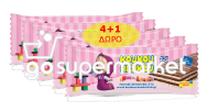 KOUKOUROUKOU MASHA&THE BEAR 25GR 4+1ΔΩΡΟ