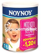 ΝΟΥΝΟΥ ΜΠΙΣΚΟΤΟΚΡΕΜΑ 300ΓΡ €-1,20