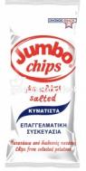 JUMBO CHIPS ΜΕ ΑΛΑΤΙ ΚΥΜΑΤΙΣΤΑ 290ΓΡ