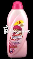 ΕΥΡΗΚΑ CARE ΓΙΑ ΜΑΛΛΙΝΑ 15ΜΕΖ 750ML €-1,00