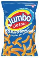 JUMBO CLASSIC ΓΑΡΙΔΑΚΙΑ 85ΓΡ
