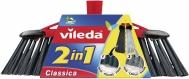 VILEDA ΣΚΟΥΠΑ CLASSICA 2ΣΕ1