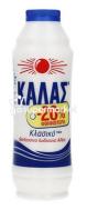 ΚΑΛΑΣ ΑΛΑΤΙ ΠΛΑΣΤ. 750ΓΡ -20%ΦΘΗΝΟΤΕΡΑ