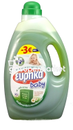 ΕΥΡΗΚΑ BABY ΥΓΡΟ ΑΠΟΡΡΥΠΑΝΤΙΚΟ 2LT 33ΜΕΖ €-3.00