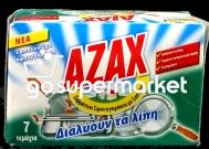 AZAX BRILLO ΣΑΠΟΥΝΟΥΧΟ ΣΥΡΜΑ 7ΤΕΜ