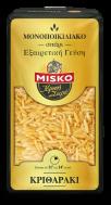 MISKO ΚΡΙΘΑΡΑΚΙ ΧΡΥΣΗ ΣΕΙΡΑ 500ΓΡ
