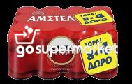 AMSTEL ΜΠΥΡΑ ΚΟΥΤΙ 300ML 8+4ΔΩΡΟ