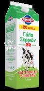 ΚΡΙ ΚΡΙ 1ΛΙΤΡΟ -0,20Ε 1,5% ΦΡΕΣΚΟ ΓΑΛΑ