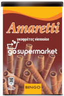 AMARETTI VIENNOISE (ΠΟΥΡΑΚΙΑ) 400ΓΡ