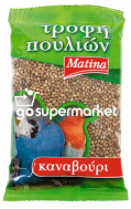 MATINA ΚΑΝΑΒΟΥΡΙ 200ΓΡ
