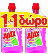 AZAX ΥΓΡΟ ΠΑΤΩΜΑΤΟΣ ΓΙΟΡΤΗ ΛΟΥΛ.ROSE 1LT 1+1ΔΩΡΟ