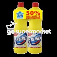 KLEENEX ΠΑΧΥΡ.ΧΛΩΡΙΝΗ LEMON 2X1250ML (2o -50%)
