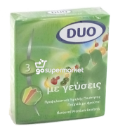 DUO ΠΡΟΦΥΛΑΚΤΙΚΑ FLAVOURED 3ΤΕΜ