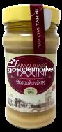 ΜΕΖΑΠ ΤΑΧΙΝΙ 300ΓΡ