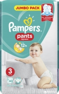PAMPERS PANTS ΠΑΝΕΣ Ν3 6-11KGR 60ΤΕΜ