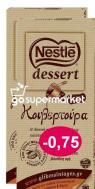 NESTLE DESSERT ΚΟΥΒΕΡΤΟΥΡΑ 2Χ200ΓΡ €-0.75