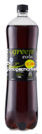 GREEN COLA ΑΝΑΨ/ΚΟ 1,5LT €-0,30