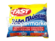 MR FAST ΣΟΔΑ ΠΛΥΣΕΩΣ 500ΓΡ