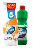 KLINEX SPRAY 4ΣΕ1 ΚΟΥΖΙΝΑΣ 750ML+ΔΩΡΟ KLINEX ΧΛΩΡΙΝΗ