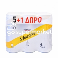 SCHWEPPES ΣΟΔΑ ΚΟΥΤΙΑ 330ML 5+1ΔΩΡΟ
