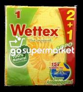 WETTEX ΠΑΝΙ ΜΕΓΕΘΟΣ Ν1 2+1ΔΩΡΟ