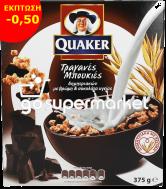 QUAKER ΔΗΜΗΤΡ.ΒΡΩΜΗ&ΣΟΚΟΛΑΤΑ 375ΓΡ €-0,50