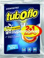 TUBOFLO ΣΚΟΝΗ ΑΠΟΦΡΑΚΤΙΚΟ ΚΡΥΟ 60ΓΡ 2+1ΔΩΡΟ