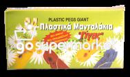 ET PLAST ΜΑΝΤΑΛΑΚΙΑ ΓΙΓΑΣ ΠΛΑΣΤΙΚΑ 24ΤΕΜ