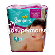 PAMPERS ACTIVE FIT ΠΑΝΕΣ Ν4 7-18ΚΙΛΑ 22ΤΕΜ