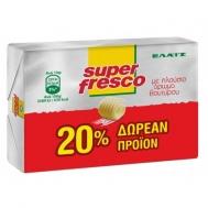 SUPER FRESCO ΛΙΠΑΡΗ ΥΛΗ 200+50ΓΡ ΔΩΡΟ