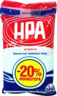 ΗΡΑ ΑΛΑΤΙ ΨΙΛΟ 1ΚΙΛΟ -20% ΦΘΗΝΟΤΕΡΑ