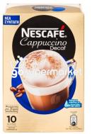 NESCAFE CAPPUCCINO DECAF 10Χ12.5ΓΡ