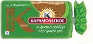ΚΑΡΑΜΟΛΕΓΚΟΣ ΨΩΜΙ ΣΙΚΑΛΗΣ 340ΓΡ