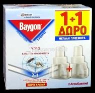 BAYGON ΥΓΡΟ ΑΝΤΑΛΛΑΚΤΙΚΟ 90Ν 27ML 1+1ΔΩΡΟ