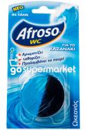 AFROSO BLOCK IN TANK ΩΚΕΑΝΟΣ