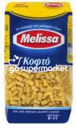 MELISSA 500GR ΚΟΦΤΟ ΜΑΚΑΡΟΝΙΑ