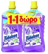 FABULOSO ΥΓΡΟ ΠΑΤΩΜΑΤΟΣ ΛΕΒΑΝΤΑ 1LT 1+1ΔΩΡΟ
