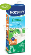NOYNOY FAMILY ΓΑΛΑ 1,5LT 1.5% €-0,25