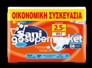 SANI SENSITIVE ΠΑΝΕΣ ΑΚΡΑΤΕΙΑΣ Ν4 XL 20ΤΕΜ €-2,50