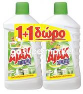 AZAX KLORON ΥΓΡΟ ΓΕΝ.ΚΑΘΑΡΙΣΜΟΥ ΛΕΜΟΝΙ 1LT 1+1ΔΩΡΟ