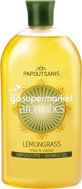 PAPOUTSANIS LEMON GRASS ΑΦΡΟΛΟΥΤΡΟ 700ML