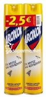 AROXOL ΕΝΤΟΜΟΚΤΟΝΟ ΚΙΤΡΙΝΟ 2Χ300ML €-2,50