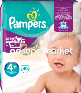 PAMPERS ACTIVE FIT MAXI PLUS 9-20KGR 40ΤΕΜ ΠΑΙΔΙΚΕΣ ΠΑΝΕΣ
