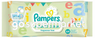 PAMPERS NATURAL CLEAN ΜΩΡΟΜΑΝΤΗΛΑ 64ΤΕΜ